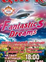Цирк Рів'єра Fantastics Dreams у Хмельницькому