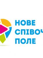 Чарівний український міф - Виставка квітів на Співочому полі