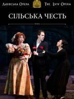 Сільська честь - Опера