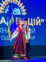 Парад Націй 2018 - Міжнародний благодійний вечір