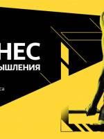 Мастер-класс Ольги Кулинич «Фитнес как образ мышления»
