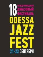 Фестиваль Odessa JazzFest 2018