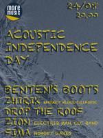 Фестиваль украинского акустического блюза Acoustic Independence Day