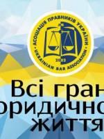 Обсуждение «Криптовалюта: юридический, экономический и технологический коктейль»