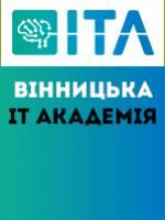 Конкурс на бюджетні місця у Вінницькій ІТ-Академії