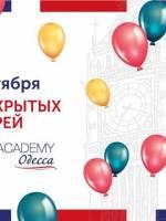 День открытых дверей в STUDY Academy Одесса