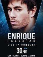 Концерт Enrique Iglesias (Энрике Иглесиас)