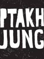 Концерт PTAKH_JUNG