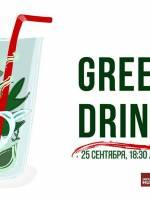 Семинар Green Drinks