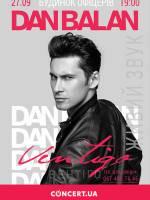 DAN BALAN з концертом у Вінниці!