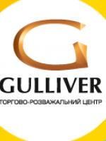 День народження ТРЦ Gulliver - 5 років!