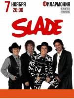 Концерт SLADE