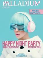 Вечеринка Happy Night Party