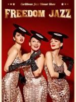 Ду-ду-ду - Музичне шоу від бенду FREEDOM JAZZ