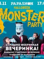 Monster Party в PAPASHON