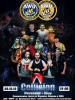 Международное рестлинг-шоу «Collision»