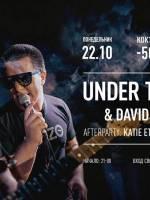 Концерт Under the Sun & David Krylov
