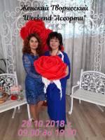 Женский Творческий Weekend Ассорти