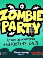 Хеловін в Мегамоші 31 жовтня - Zombie Party!