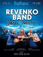 Джаз-концерт Revenko band в Житомирі