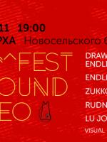 Sound Neo K^^Fest in Kirche 2018