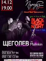 "Black music night у ""Парадізі"""