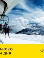 В Болгарию на лыжи и борды