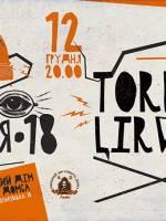 Етно-вечірка на Андрія - Torban+Lirwak