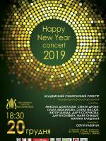 Happy New Year concert 2019