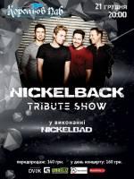 Триб'ют-вечір «Nickelback»