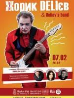 Концерт Жорыка Делиева и группы Deliev's band