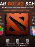 Турнир Ukrainian Dota2 School Cup