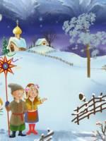 Різдвяні передзвони - Фестиваль колядок та щедрівок