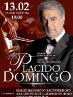 Іспанський тенор Placido Domingo у Києві