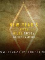 Вечеринка New Year's After