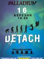 Концерт Detach