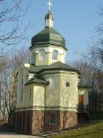 Розпорядок богослужінь у храмі Софії - Премудрості Божої