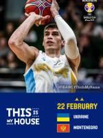 Збірна України- збірна Чорногорії - Баскетбол