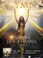 Концерт Сара Брайтман (Sarah Brightman)
