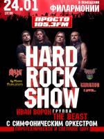 Концерт Hard Rock Show
