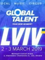 Global Talent Lviv 2019 - Національний талант-проект