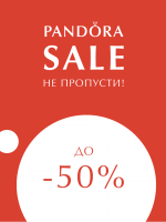Акция в магазине Pandora