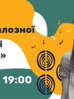 Концерт квартета Алины Залозной