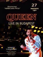 Тур Queen live in Budapest - Відеоконцерт