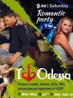 Две вечеринки «I love Odessa» KDF World Promo Tour