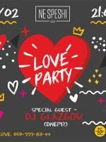 """Love PARTY в """"Ne Speshi Bar"""""""