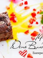 Романтический ужин в ресторане Santorini De Luxe