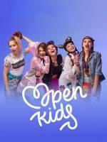 Концерт Open Kids на «Дне скидок» в ТРЦ «Ривьера»