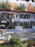 Презентация объектов недвижимости от застройщика в ЖМ «Дайберг»
