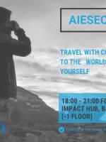 Конференция AIESEC GO